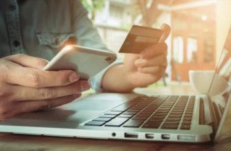Оплата услуг ЖКХ через интернет